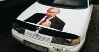 Омич сделал из своей белой «Лады» путмобиль