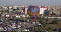 На одной из парковок Омска ухитрились припарковать воздушный шар