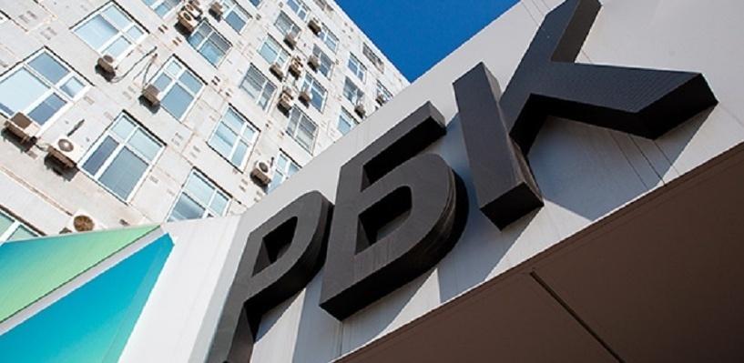 Гендиректор РБК увольняет ключевых руководителей