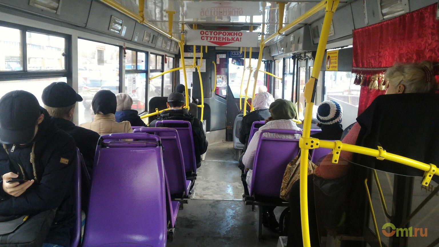 Тариф на городские транспортировки вОмске может повыситься на33%