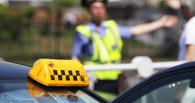 Такси отказываются возить омичей из-за убитых дорог