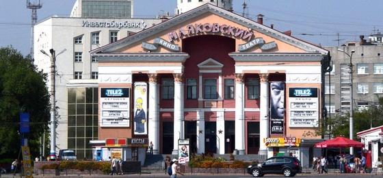 В Омске у КДЦ «Маяковский» хотят построить жилую 18-этажку с пентхаусами