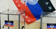 В ДНР и ЛНР начались выборы глав республик