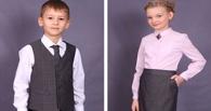 Школьная форма из Омска стала лучшей на всероссийском конкурсе