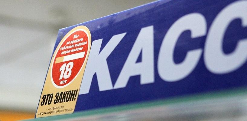 Минздрав обещает взвинтить цены на сигареты до запретительного уровня