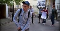 В Омской области бывший детдомовец не может получить квартиру