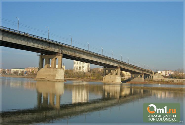 В Омске снова будут ремонтировать Ленинградский мост