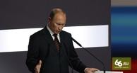 Владимир Путин разрешил оперативно блокировать счета россиян, подозреваемых в связи с террористами