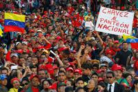 Досрочные выборы президента Венесуэлы пройдут в апреле