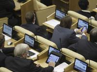 Госдума и Совет Федерации готовят санкции против бизнеса США