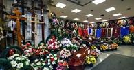 В Омской области за ночь сгорели два салона ритуальных услуг