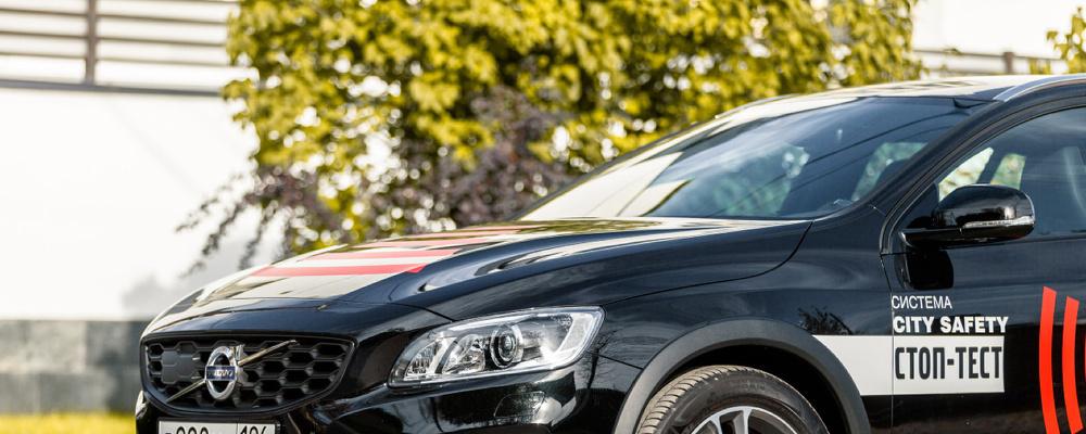 Переуниверсал или недокроссовер? Тест нового Volvo V60 Cross Country