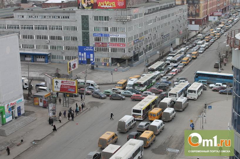 Я люблю эти омские улицы: рейтинг городских пробок TOP-10