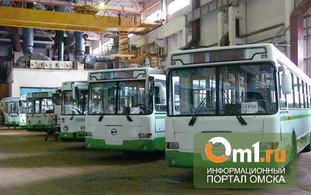 Омичи смогут проехать в частных автобусах по проездным уже завтра