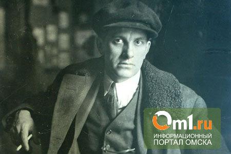 К 120-летию Маяковского омская Пушкинка покажет прижизненные издания поэта
