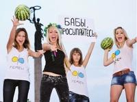 Суд оштрафовал жителя Мурманска, который притворялся активисткой Femen