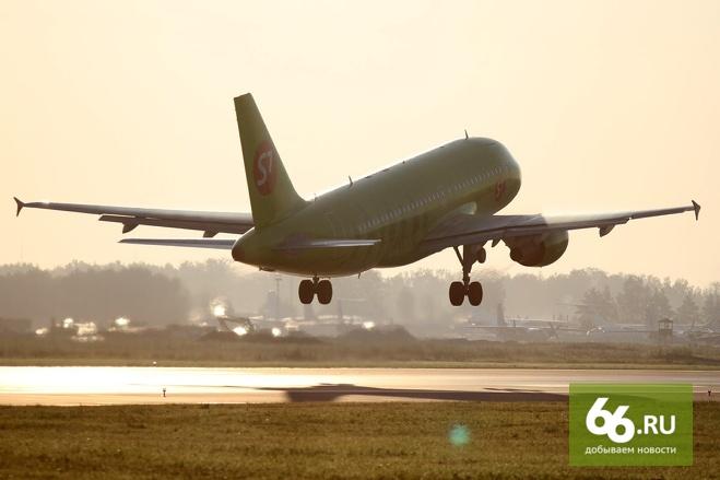 Пилоты авиакомпании S7 в прошлом году чаще других попадались пьяными на работе