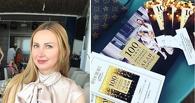 Свадебный организатор Елена Дорохина обвинила омскую предпринимательницу в воровстве идеи журнала «100 самых»