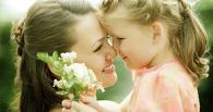 Телефонный флешмоб в День матери собрал всего 200 омичей