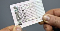Лишение водителей прав за долги: разъяснения нововведений в закон