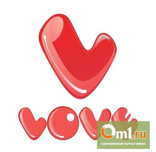 В Омске появится «Love Radio»