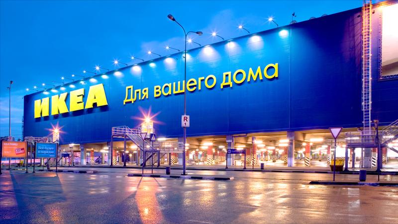 В омской IKEA поднимутся цены на товары