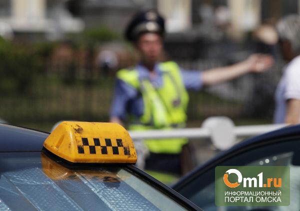 В Омской области частное бюро такси поймали за нелегальной деятельностью