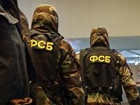 ФСБ получила полномочия расследовать IT-преступления