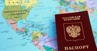 Бывший омич попросит Путина помочь ему вернуться на родину из Германии
