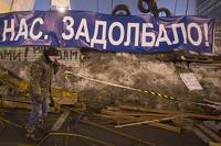 Оппозиционеры начали освобождать захваченные здания на Украине