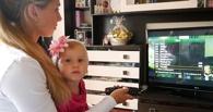 В Омске живет династия телезрителей «Дом.ru»