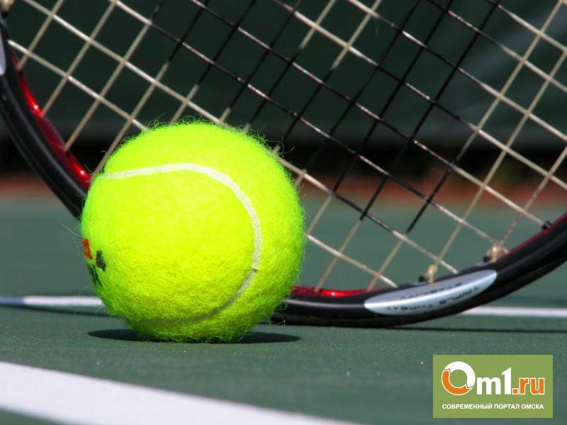 К 298-летию Омска в городе откроют современный теннисный центр