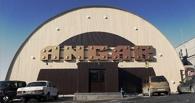 У клуба «Ангар» в Омске под угрозой пистолета ограбили и изнасиловали девушку