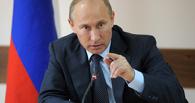 Путин: «Убийство Немцова – позорное явление»