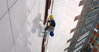 Арбитражный суд Омска заказал для мойки окон альпинистов