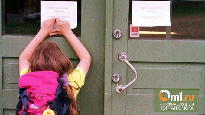 В Омске КТОС «оккупировал» цокольный этаж школы