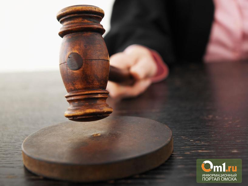 В Омске назначен зампредседателя Восьмого арбитражного апелляционного суда