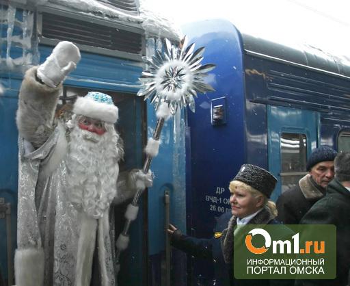 На омском ж/д вокзале в честь Нового года к поездам прицепят еще 170 вагонов