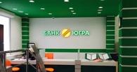 Банк «Югра» открыл кредитную линию корпорации «Уралвагонзавод»