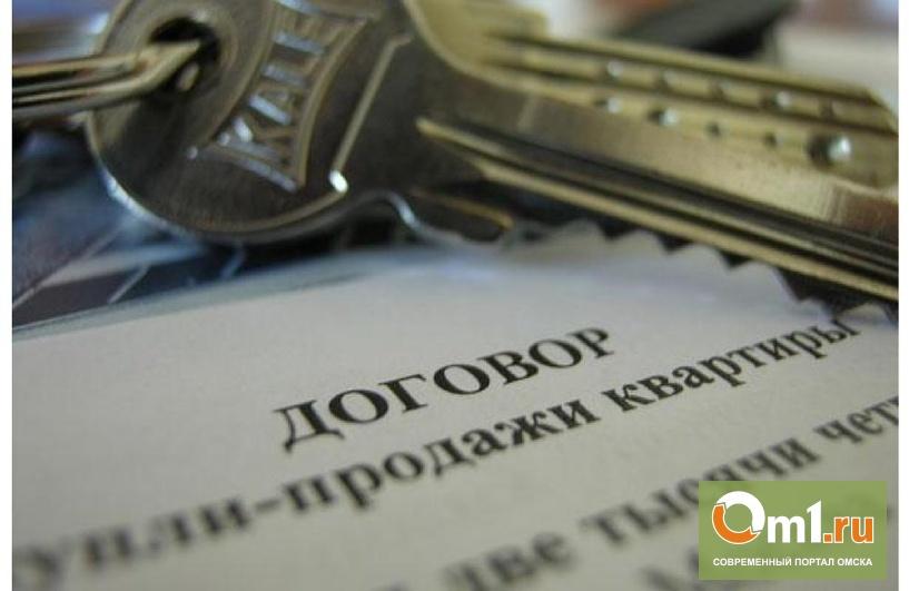 В Омске будут судить директора риэлторской фирмы