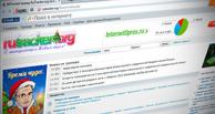 Бесплатные фильмы кончились: RuTracker.org ждет пожизненная блокировка