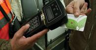Омичей призывают поменять свои электронные транспортные карты