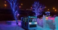 Омичи могут совершить 3D-экскурсию по «Беловодью»