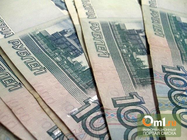 В Омске дворник нашел 1000 рублей и отдал их полиции