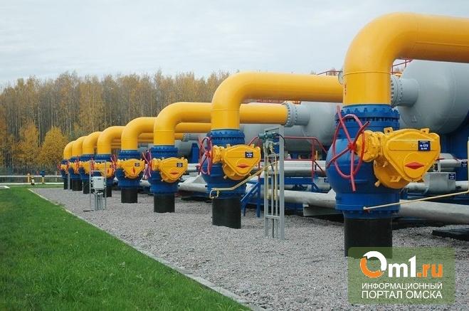 Россия готова дать Украине скидку на газ после погашения долгов