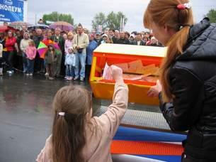Омский суд запретил незаконную лотерею «Бинго-Бум»