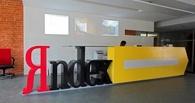 «Яндекс» стал самым посещаемым сайтом среди россиян