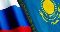 Для омичей интеграция с Казахстаном явный плюс в экономике области