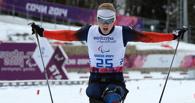 Паралимпиец Мурыгин выиграл второе «золото» на чемпионате России