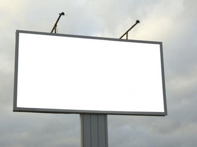 Омская прокуратура следит за порядком на рекламном рынке